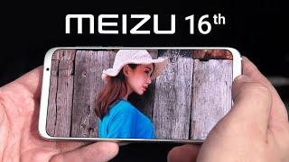 Распаковка Meizu 16th и тест камеры в сравнении с Xiaomi Mi8, OnePlus 6, Vivo Nex