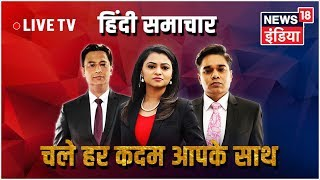 News18 India LIVE TV | Watch Latest News In Hindi | LIVE 24X7