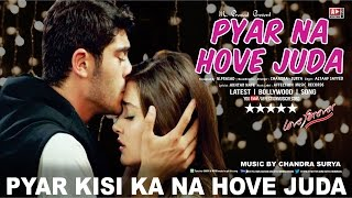 PYAR KISI KA NA HOVE JUDA | MUSIC BY CHANDRA SURYA | LATEST HINDI SONG 2017 #AFFECTION MUSIC RECORDS