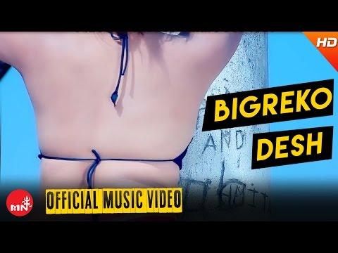 Xxx Mp4 JYOTI MAGAR New Nepali Comedy Video 2073 2016 BIGREKO DESH बिग्रेको देश Ft Sundar Dhakal 3gp Sex