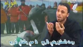 الرادود وليد السلطاني - يا خوية ماريد الماي