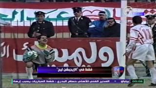 الحريف - تقرير كوميدي ساخر عن الدوري المصري والاسماء الغريبة به وتشكيل جديد من نوعه