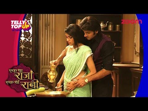 Xxx Mp4 Raja Rani S Kitchen Romance In Ek Tha Raja Ek Thi Rani TellyTopUp 3gp Sex