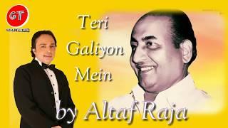 Teri Galiyon Mein by Altaf Raja | Tribute to Rafi Saheb
