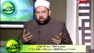برنامج الدين والحياة - الشيخ / يسري عزام - مواقف تدل على أن الهدى من عند الله