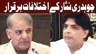 Chaudhry Nisar Ke Ikhalafaat Barqarar, Press Conference Karne Par Israr