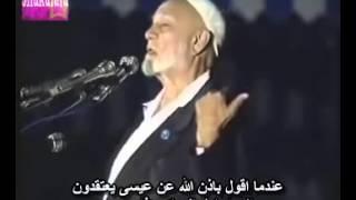 محاضرة احمد ديدات عن الاسلام هو الرسالة الصحيحة