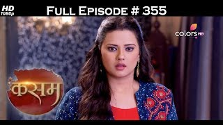 Kasam - 25th July 2017 - कसम - Full Episode (HD)