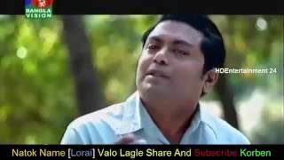 Bangla New Natok 2016   ঝগড়া #2 Mosharraf Karim Natok New   Bangla Comed