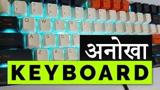 Mechanical Keyboard. How to make Best Gaming Keyboard look-wise.