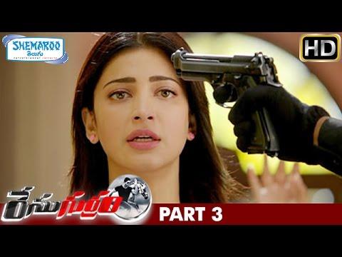 Race Gurram Telugu Full Movie | Allu Arjun | Shruti Haasan | Brahmanandam | Prakash Raj | Part 3
