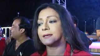 Video: Trailer of Bengali Film Baranda Released