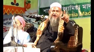 Maulana Farid Uddin Al Mubarak Feni আল্লাহর নিদর্শন Bangla Waz 2018
