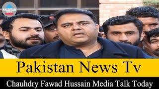 Chaudhry Fawad Hussain Media Talk In Lahore Today | 13 January 2019 | Pakistan News Tv