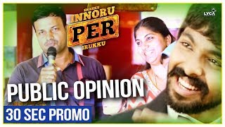 Enakku Innoru Per Irukku - 30 sec Promo - Public Opinion | G.V. Prakash Kumar, Ananthi | Sam Anton