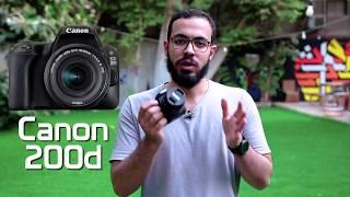 أفضل كاميرا للبدء علي يوتيوب 2018 🎥