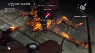 Dying Light: Убийство ночного охотника/ Dying Light: Murder Nigt Hunter
