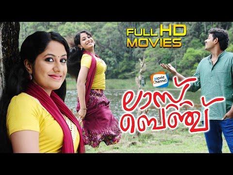 Xxx Mp4 Last Bench Malayalam Full Movie Latest Malayalam Full Movie HD Movie Jyothi Krishna 3gp Sex