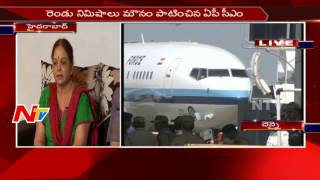 Technical Problem in Pranab Mukherjee Flight || #RIPAmma || Tamil Nadu || NTV