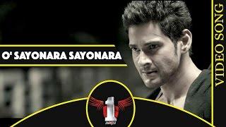 O' Sayonara Sayonara Full Video Song || 1 Nenokkadine Movie || Mahesh Babu, Kriti Sanon, DSP