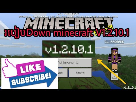 Xxx Mp4 របៀបdown Minecraft V1 2 10 1 How To Downlond Minecraft V1 2 10 1 CL PROGAME 3gp Sex