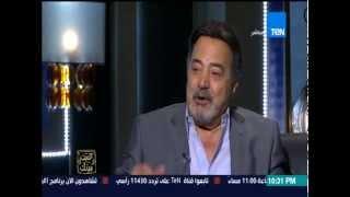 """البيت بيتك - شاهد رد فعل يوسف شعبان عندما شاهد نفسه فى دور حافظ فى مسلسل """" الشهد والدموع """""""