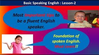 ইংরেজিতে fluently কথা বলতে হলে যে বিষয়গুলো সবার আগে জানতে হবে Must watch! Spoken English Tutorial -2