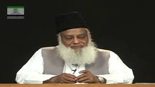 Is the methodology of Tableeghi jamaat right? by Dr. Israr Ahmed