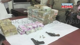 Rs 1.42 Crore Cash Seized In Sambalpur