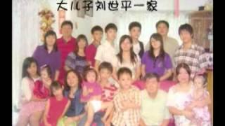 2012年主爱的家庭一代传一代的全家福美好回忆
