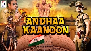 Andha Kanoon - Dubbed Hindi Movies 2016 Full Movie HD l Darshan, Rakshita