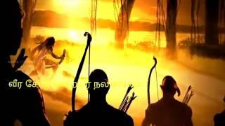 பறை(ரை)யர்களின்  மேன்மைமிகு வரலாற்றினை தெரிந்து கொள்வதன் அவசியம் என்ன ?  (Paraiyar,Parayar,Sambavar)