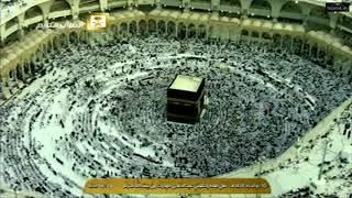 Eid ul-Adha Prayer in Makkah, 2017 | 1438 AH