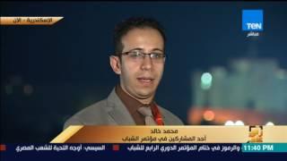 """رأي عام - """"محمد خالد"""" عضو مبادرة ميدياتوبيا يروي تفاصيل الحوار الذي دار بينه وبين """"السيسي"""""""