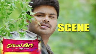 Manchu Manoj Funny Entry As V.I.P Group President || Current Theega Movie Scenes
