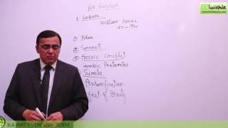 BA poem Leisure Lecture 2 BA Part 1 - BA English Book 1 Poem Punjab University