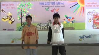 SABAS Pohela Boishakh 1420 Part-1