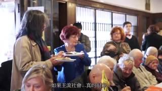 《跟住矛盾去旅行》第2集06-曾鈺成vs梁國雄