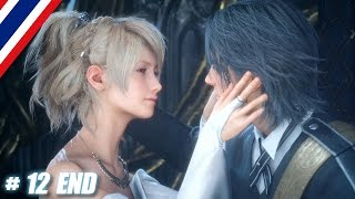 BRF - Final Fantasy XV - # 12 [ END ]