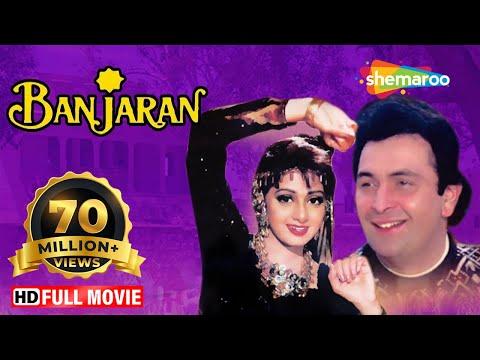 Xxx Mp4 Banjaran Hindi Full Movie Rishi Kapoor Sridevi Kulbhushan Kharbanda 90 S Hit Movie 3gp Sex