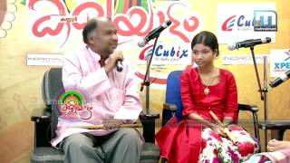 Kudamaloor Janardhanan with daughter | Kalolsavam 2017