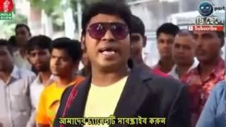 মোশাররফ করিম এর মলম ব্যবসা Choliteche Cirkus bangla funny video clip