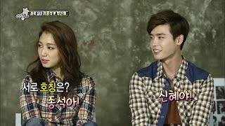 【TVPP】Park Shin Hye - Charming couple with Lee Jong Suk, 박신혜 - 매력 남녀 박신혜 & 이종석 [1/2] @ Section TV