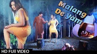 Pashto New Songs 2018 | Malang De Yam Da Meny | Pashto Hd Film Ilzaam Songs Ful Hd 1080p