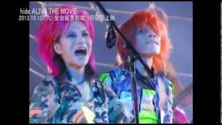 《hide ALIVE THE MOVIE》一日限定演唱會電影預告 10/12上映