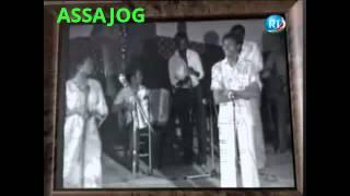 Djibouti: Abdi Nour iyo Habiba Abdillahi