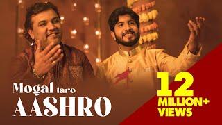 Mogal Taro Aashro | Kirtidan Gadhvi | Jigardan Gadhavi | Jigrra |  Official Music Video |
