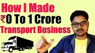 How I Made 0 To 1 Crore In Transport Business   0 से 1 करोड़ का मेरा सफर