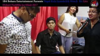ब्याटल राउण्ड ३ लोक-दोहोरी प्रतिभाको खोज २०१७ दुबाई