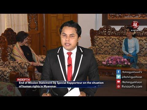 Rohingya Daily News 22 July 2017